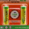 بسته 2 عددی باتری قلمی شارژی نیکل هیبرید فلز 1350 میلی آمپر 1.2 ولت CFL
