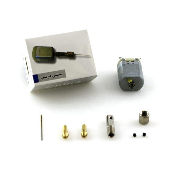 مینی دریل آرمیچری با سه نظام و مته 1mm آرمیچر دور بالا مخصوص سوراخکاری ظریف مدار چاپی