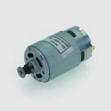 موتور آرمیچر RS550 فن دار ۱۳۰۰۰rpm