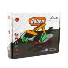 بسته رباتیک روبی مدل آرما (بازوی رباتیک) R301
