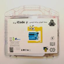 بسته آموزش مقدماتی برنامه نویسی رباتیک آی کد (iCode)