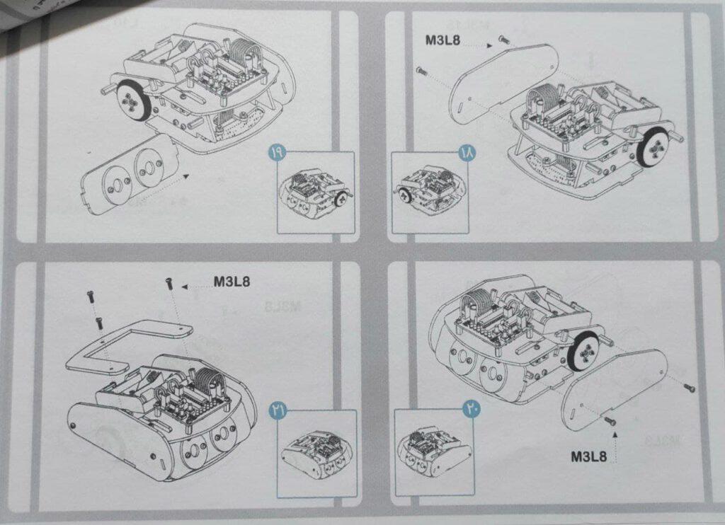 دفترچه راهنمای ربات مسیریاب